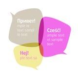 bąble wkładają pozwalać s rozmowy tekst twój Zdjęcie Royalty Free