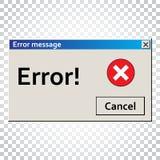 Błąd ostrzegawcza wiadomość Interfejsu Użytkownika okno Wirusa raźny illust ilustracji