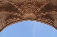 Błędnikowy sufit Coloured mozaik płytki zdjęcie royalty free