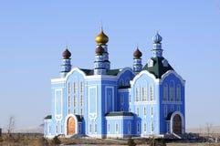 błękit dom zdjęcia royalty free
