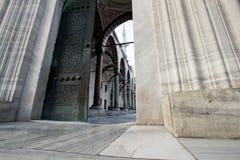 błękit wejściowy Istanbul meczet Zdjęcia Royalty Free