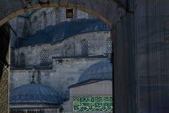 błękit zakończenia wejścia meczet w górę widok Obraz Royalty Free
