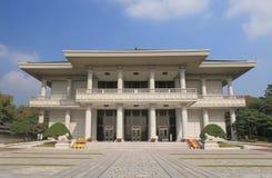 Błękita domowy prezydencki biuro Seul Korea Obraz Stock