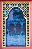 Błękitna mozaika Zdjęcia Royalty Free