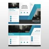 Błękitnego abstrakcjonistycznego biznesowego trifold ulotki broszurki ulotki raportu szablonu projekta wektorowy minimalny płaski ilustracji