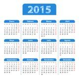 Błękitny glansowany kalendarz dla 2014 rok w hiszpańszczyznach ilustracja wektor