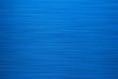 Błękitny horyzontalny tło ilustracja wektor