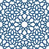 Błękitny islamski wzór Bezszwowy arabski geometryczny wzór, wschodni ornament, indyjski ornament, perski motyw, 3D endless royalty ilustracja