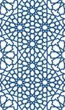 Błękitny islamski wzór Bezszwowy arabski geometryczny wzór, wschodni ornament, indyjski ornament, perski motyw, 3D endless ilustracja wektor