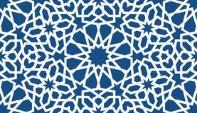 Błękitny islamski wzór Bezszwowy arabski geometryczny wzór, wschodni ornament, indyjski ornament, perski motyw, 3D endless ilustracji
