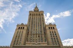 błękitny kultury pałac Poland nauki nieba lato Warsaw Zdjęcia Royalty Free