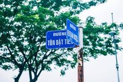 Błękitny rdzewiejący znak uliczny z tekstem na zielonym drzewnym tle Obraz Royalty Free