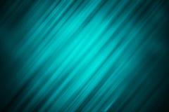 Błękitny zasłony światła dymu studia tło ilustracja wektor