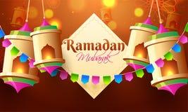Błyszczący lampiony iluminuje dla świętego islamskiego miesiąca zamocowanie, Ramadan Kareem ilustracja wektor