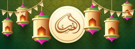 Błyszczący lampiony iluminuje i Arabski kaligraficzny tekst Ramadan Kareem dla świętego islamskiego miesiąca royalty ilustracja
