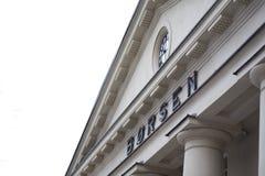 b替换挪威奥斯陆rs支持库存视图 免版税图库摄影