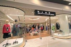 B+ab shop in hong kong Stock Images