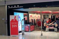 B+ab shop in hong kong Royalty Free Stock Photo
