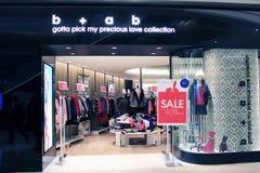 B+ab shop in hong kong Stock Photo