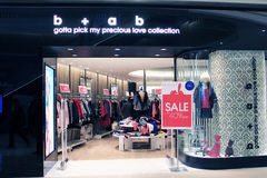 B+ab sklep w Hong kong Zdjęcie Stock