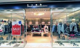 B+ab sklep w Hong kong Obrazy Stock