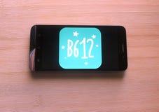B612 app στοκ εικόνα με δικαίωμα ελεύθερης χρήσης