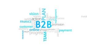 B2B,企业间 库存例证