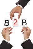 B2B Stock Photos