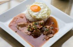 B B Ovo frito da carne de porco de Q Foto de Stock Royalty Free