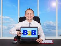 B2b symbol Stock Photo