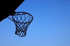 B-ball hoop Stock Images