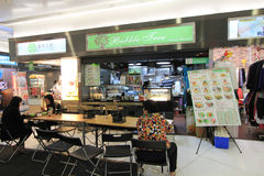 Bąbel drzewna restauracja w Hong kong Zdjęcie Stock