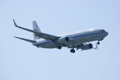 B-1530 Boeing 737-800 de Air China Imagens de Stock Royalty Free