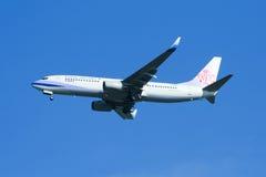 B-18608 Boeing 737-800 von China-Fluglinie Lizenzfreie Stockfotos