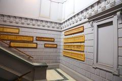 B Forntida papyrus för C - Kairomuseum Royaltyfria Bilder