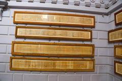 B Forntida papyrus för C - Kairomuseum Arkivbild