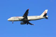 B-HSU Airbus A320-200 images libres de droits