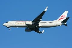 B-KXG Boeing 737-800 of Hongkong Express Airline Royalty Free Stock Image