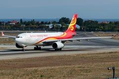 B-LNW Hong Kong linii lotniczych ładunek, Aerobus A330-243F Zdjęcia Stock