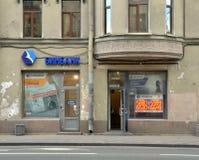 B&N-Bank Stockfoto