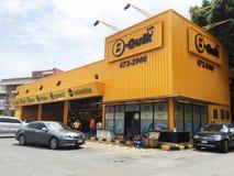 B-Quik Company begrenzt in Thailand lizenzfreies stockfoto