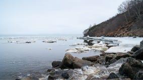 A baía de Nagaev/mola foto de stock