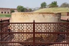 Bañera de Jhangir Imagen de archivo libre de regalías