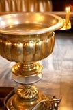 Baño para el bautismo fotos de archivo libres de regalías