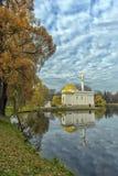 Baño turco en caída de oro en el parque de Catherine, Tsarskoe Selo (PU imagen de archivo