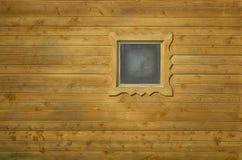Baños del ruso de la ventana Imagen de archivo