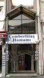 Baños turcos del hamamı de los cemberlitas de çemberlitaÅŸ Imagen de archivo libre de regalías