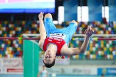 Bałkańskich atletyka Salowi mistrzostwa Zdjęcie Stock