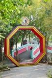 Ba Gua dans le jardin chinois au temple de la Thaïlande Photo stock