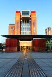 Bałtycki Centre dla dzisiejszej ustawy Zdjęcie Royalty Free